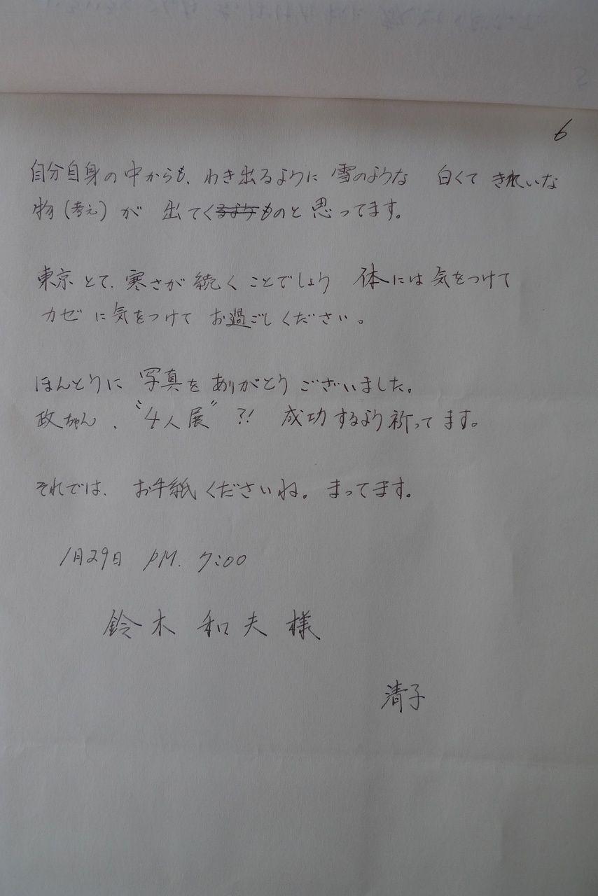 s-P1510329