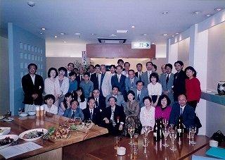 「心の風景のデッサン」出版記念会での記念写真(1998年6月)