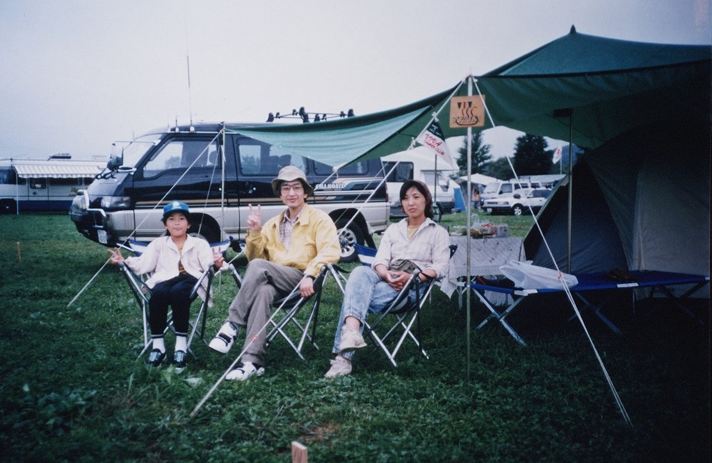 ★GarrRV掲載記事(アーカイブ)&関連写心