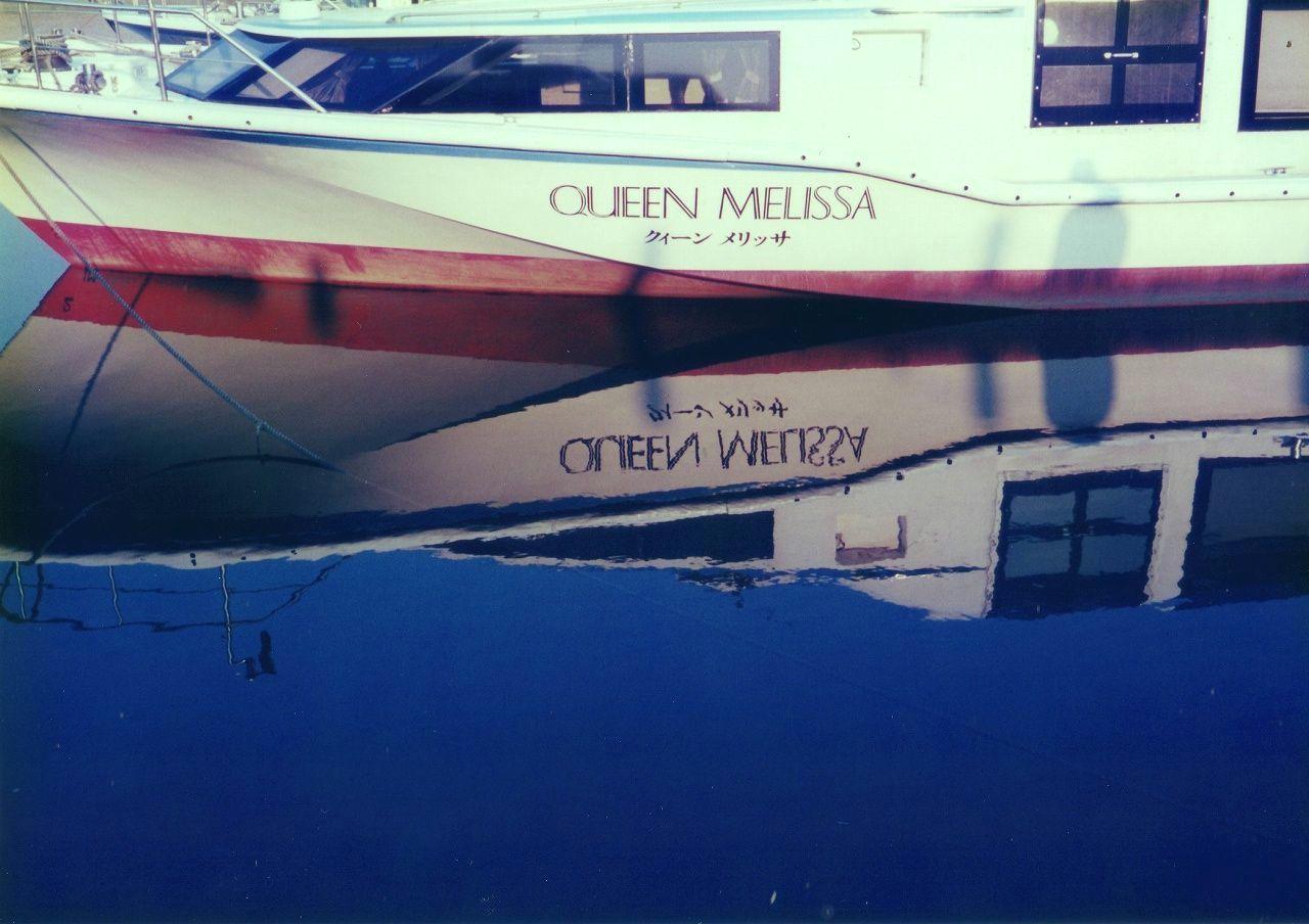 s-リバークルーズ(旧 海洋商船にて)1
