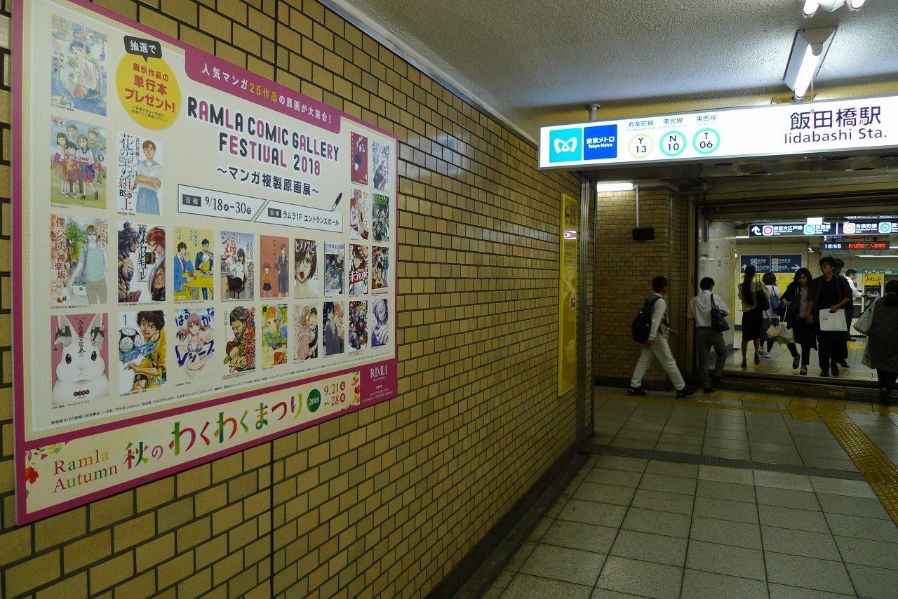 s-P1560121