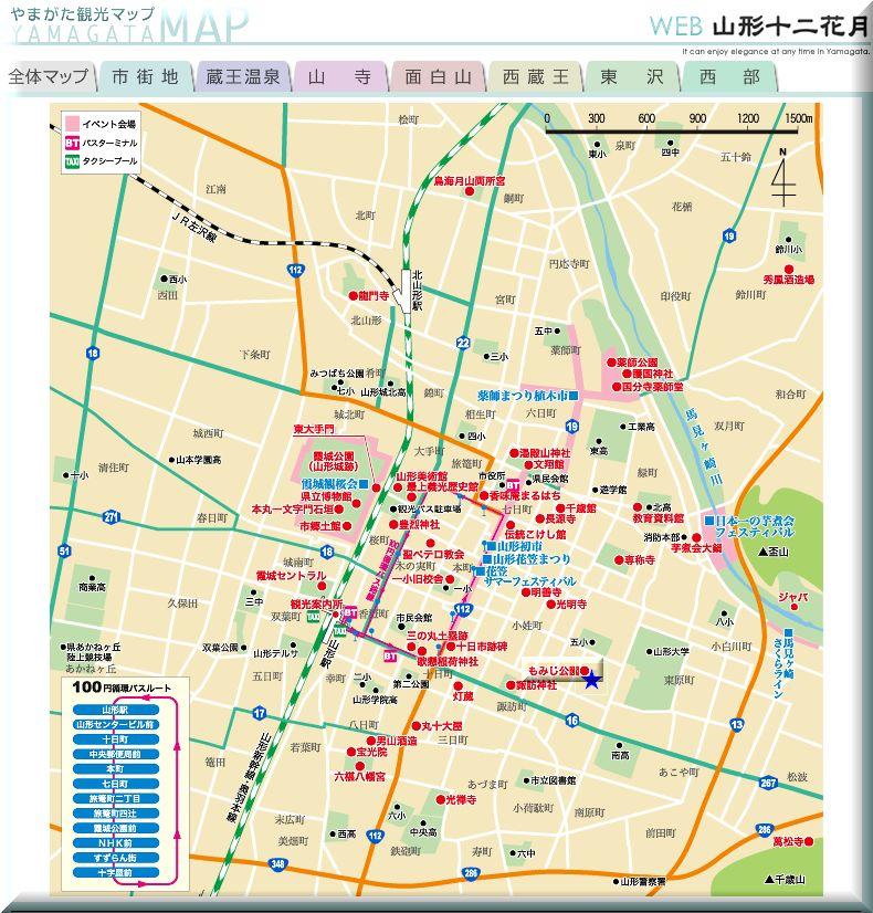 やまがた観光マップ・市街地(もみじ公園)