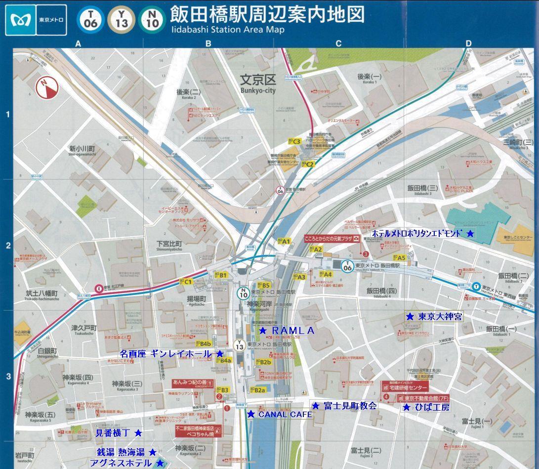 飯田橋界隈の地図