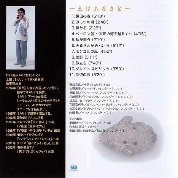 CDジャケット�