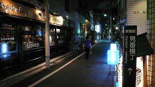 夜の見番横丁(神楽坂)