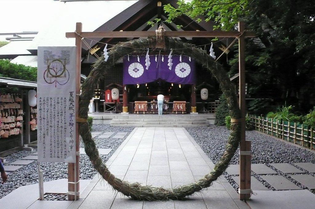 【恋愛に効く】東京大神宮の待ち受け・壁紙画像集