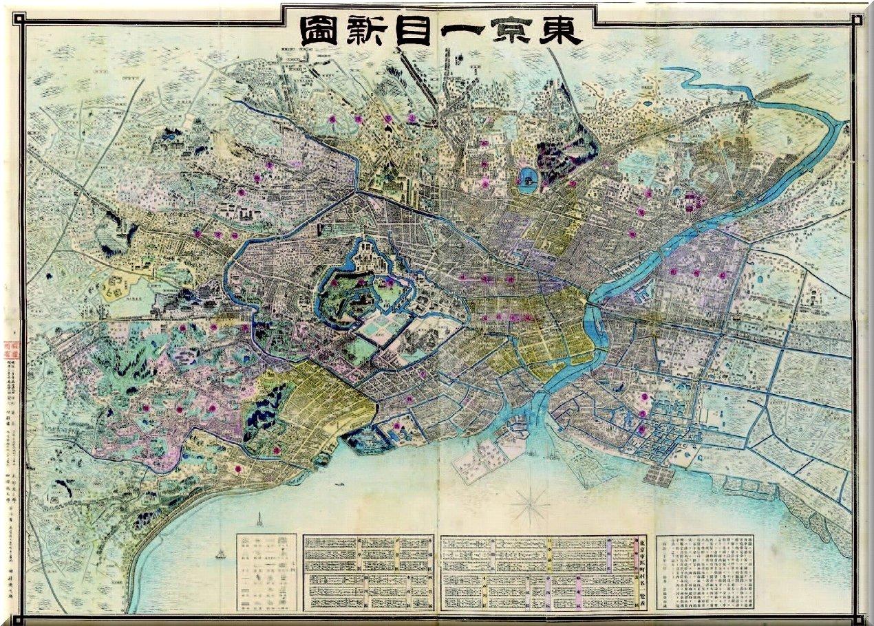 s-東京一目新図