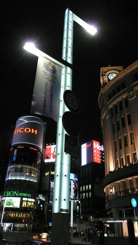 東京スカイツリー特別ライトアップ(2012.9.7)