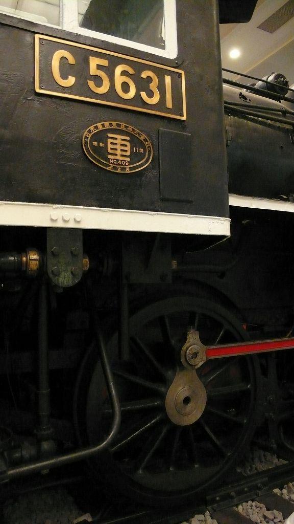 靖国神社での展示機関車