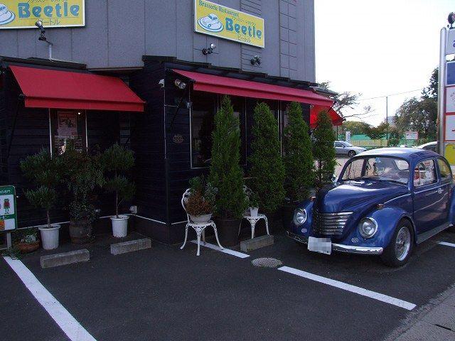 アーカイブ【ブラッスリーレストランBeetle】
