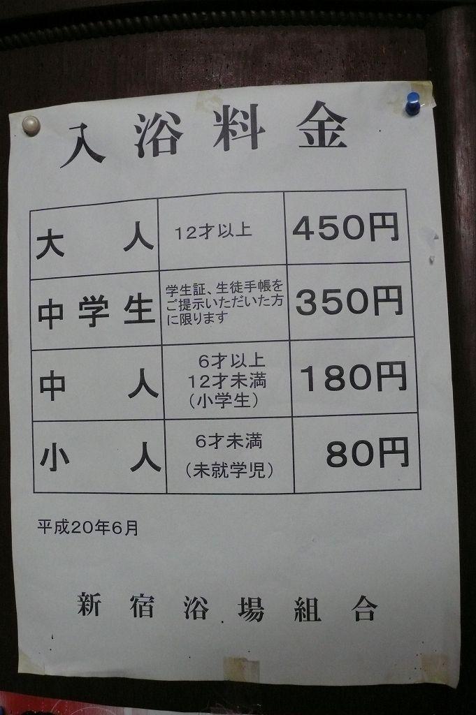 s-P1450213