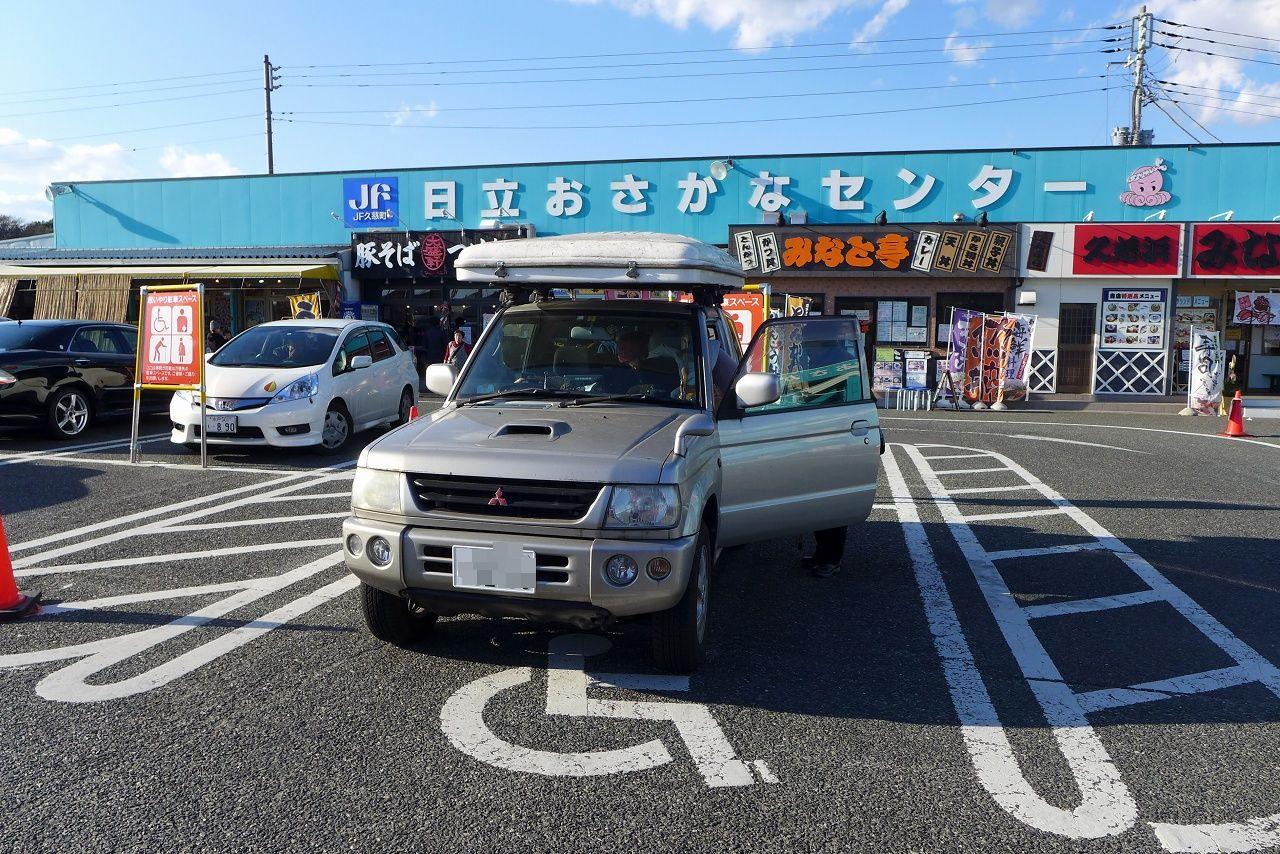 s-P1020925