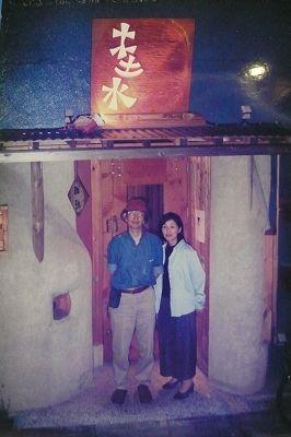 木土水での「温泉人(おふろうど)写真展」(2000年9月〜10月)