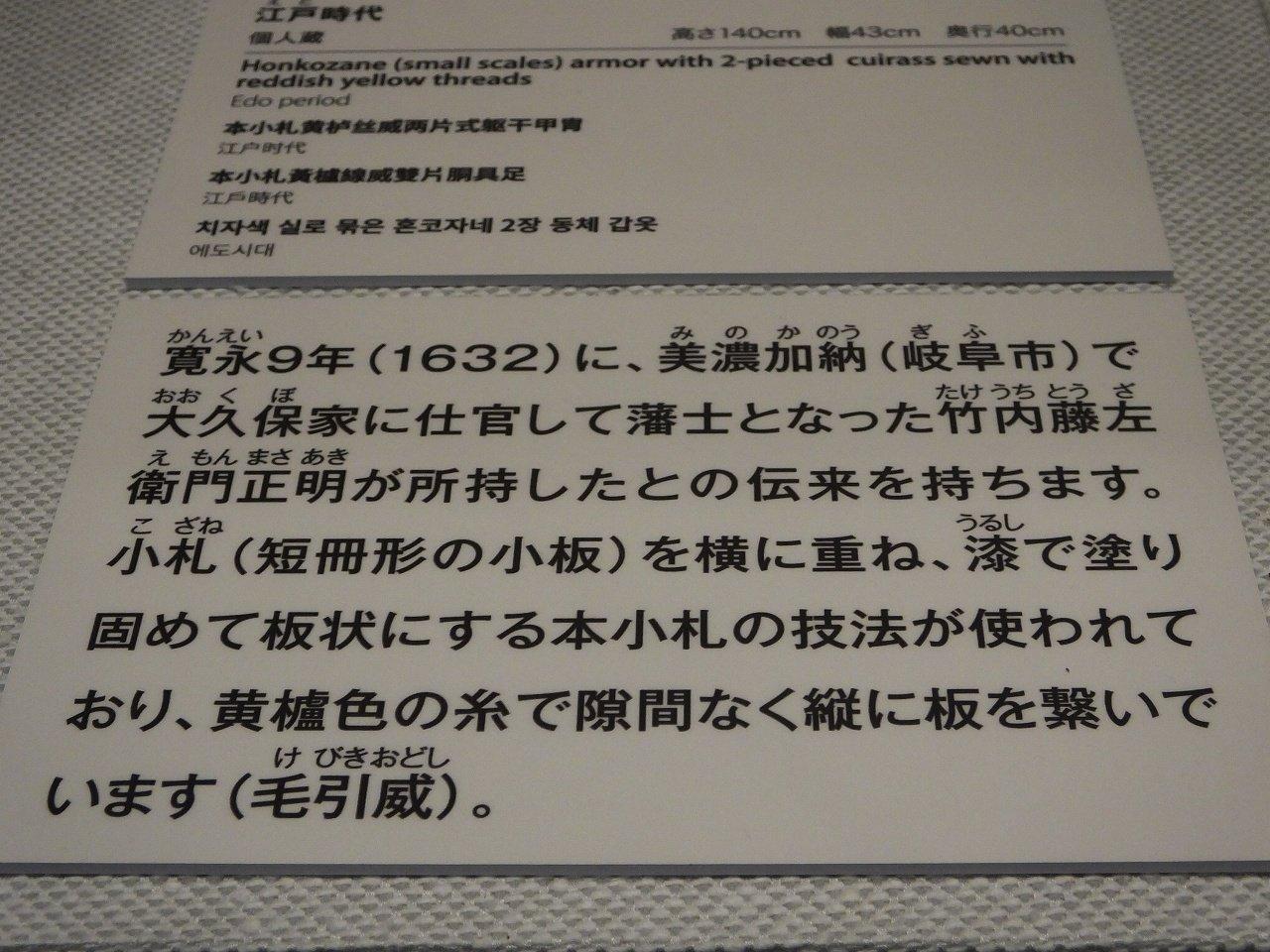 s-DSCF0154