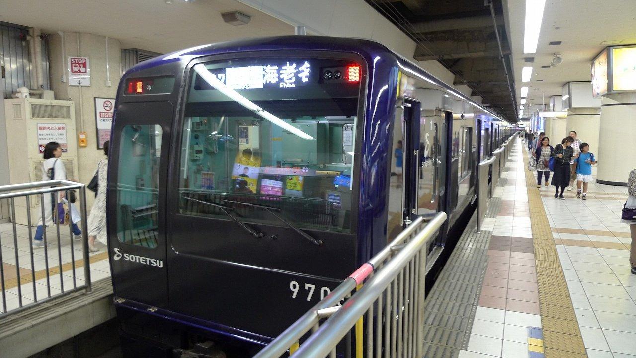 s-P1240459