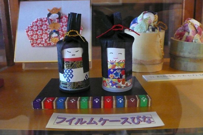 おひなさま(紙カップ/フィルムケース):難波田城公園5