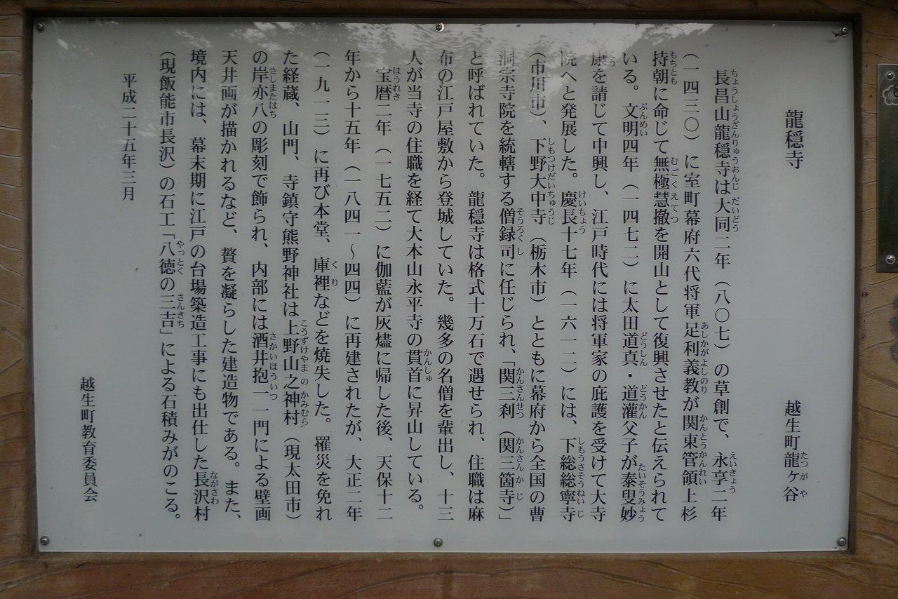 s-P1370983