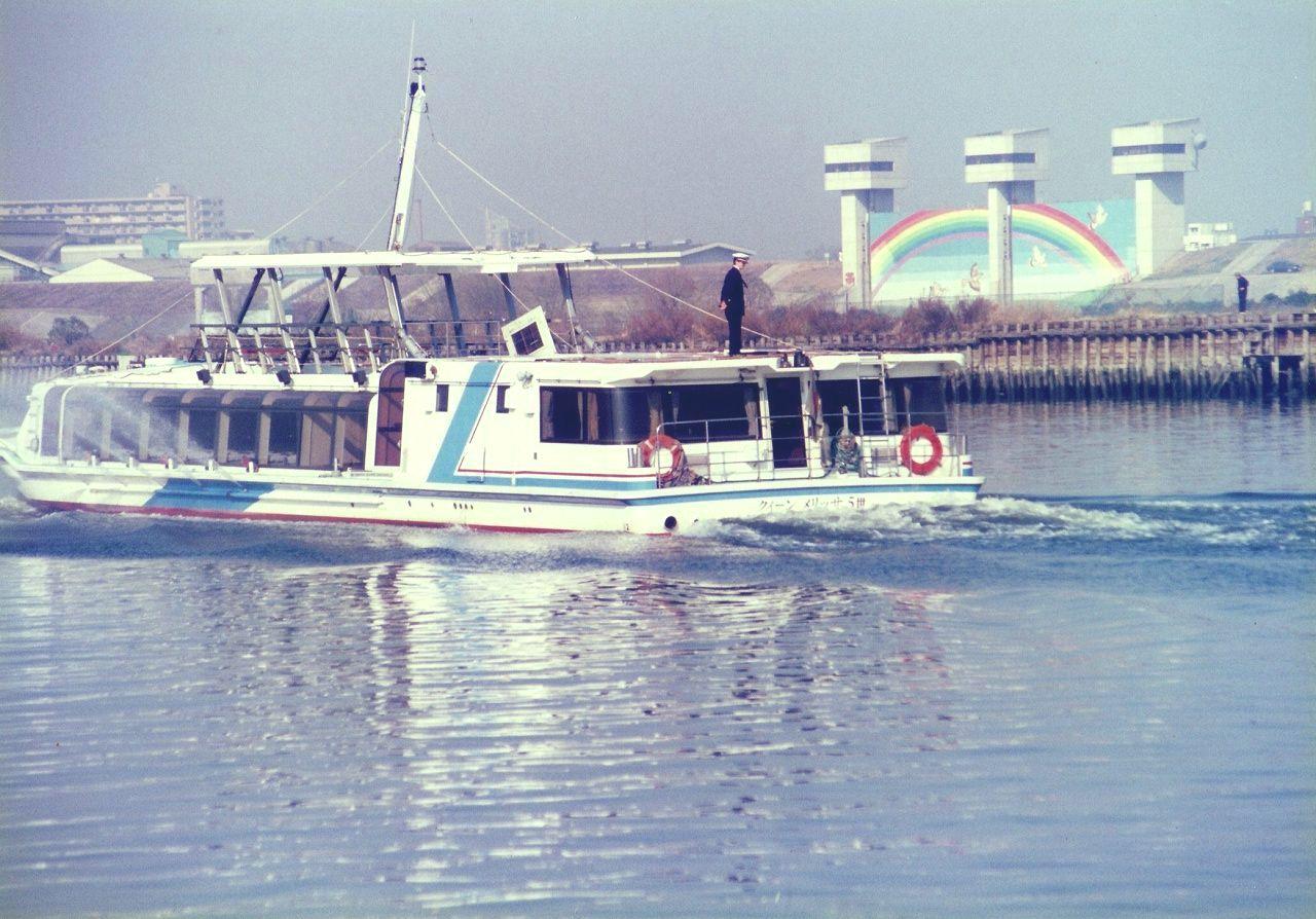 s-リバークルーズ(旧 海洋商船にて)3