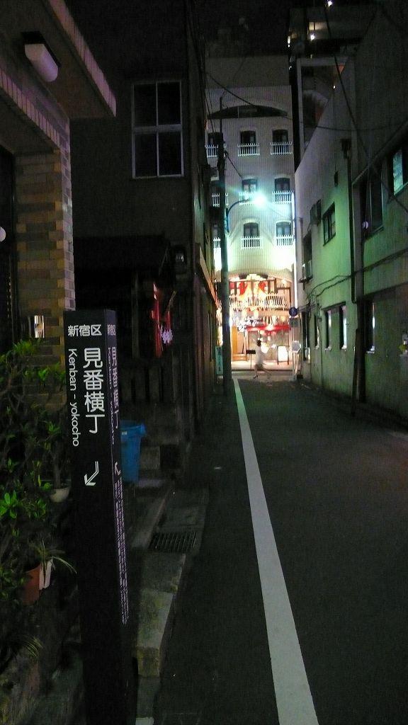 夜の見番横町(神楽坂)