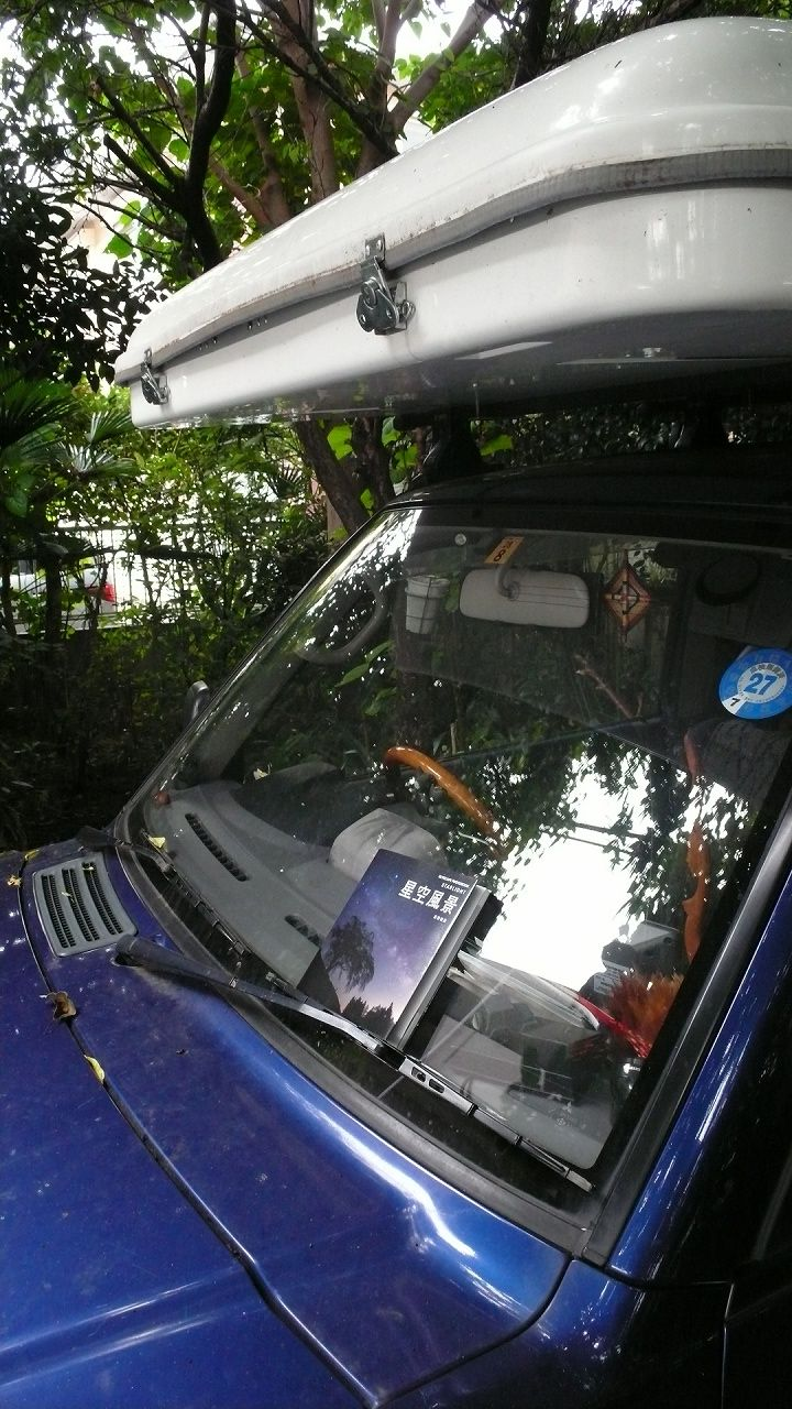 s-P1550243