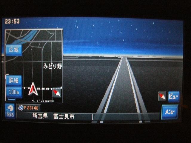 双子座流星群を追いかけて(富士見市)