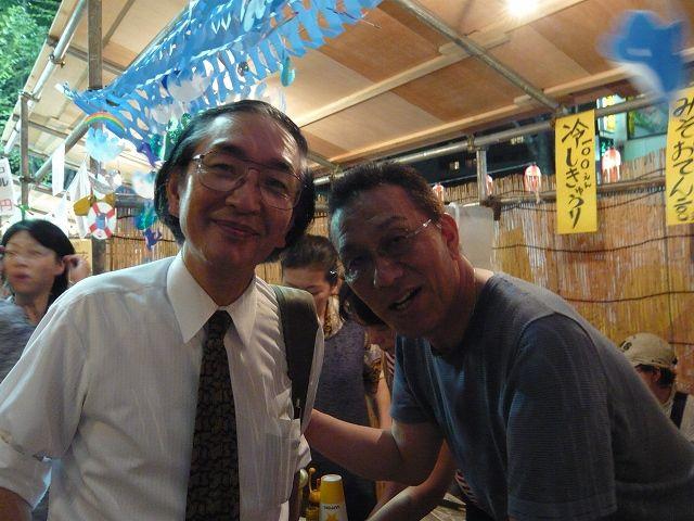 阿藤 快(あとう かい)さんと温泉人(おふろうど)(2009年)