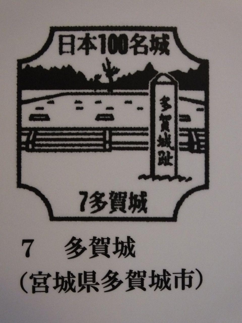 s-DSCF8819