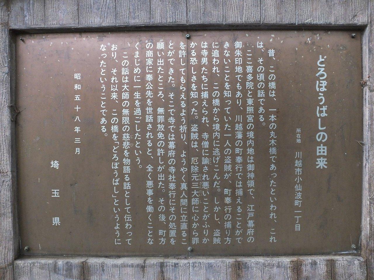 s-DSCF9504