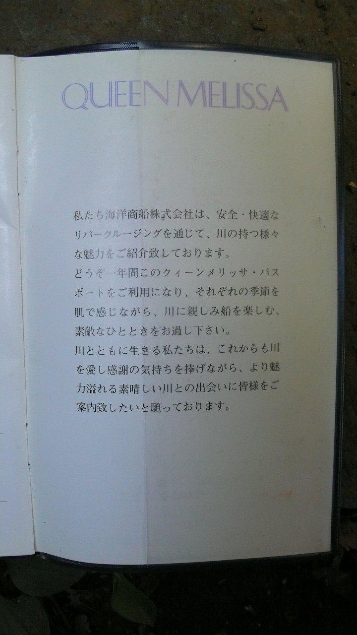 s-P1650791