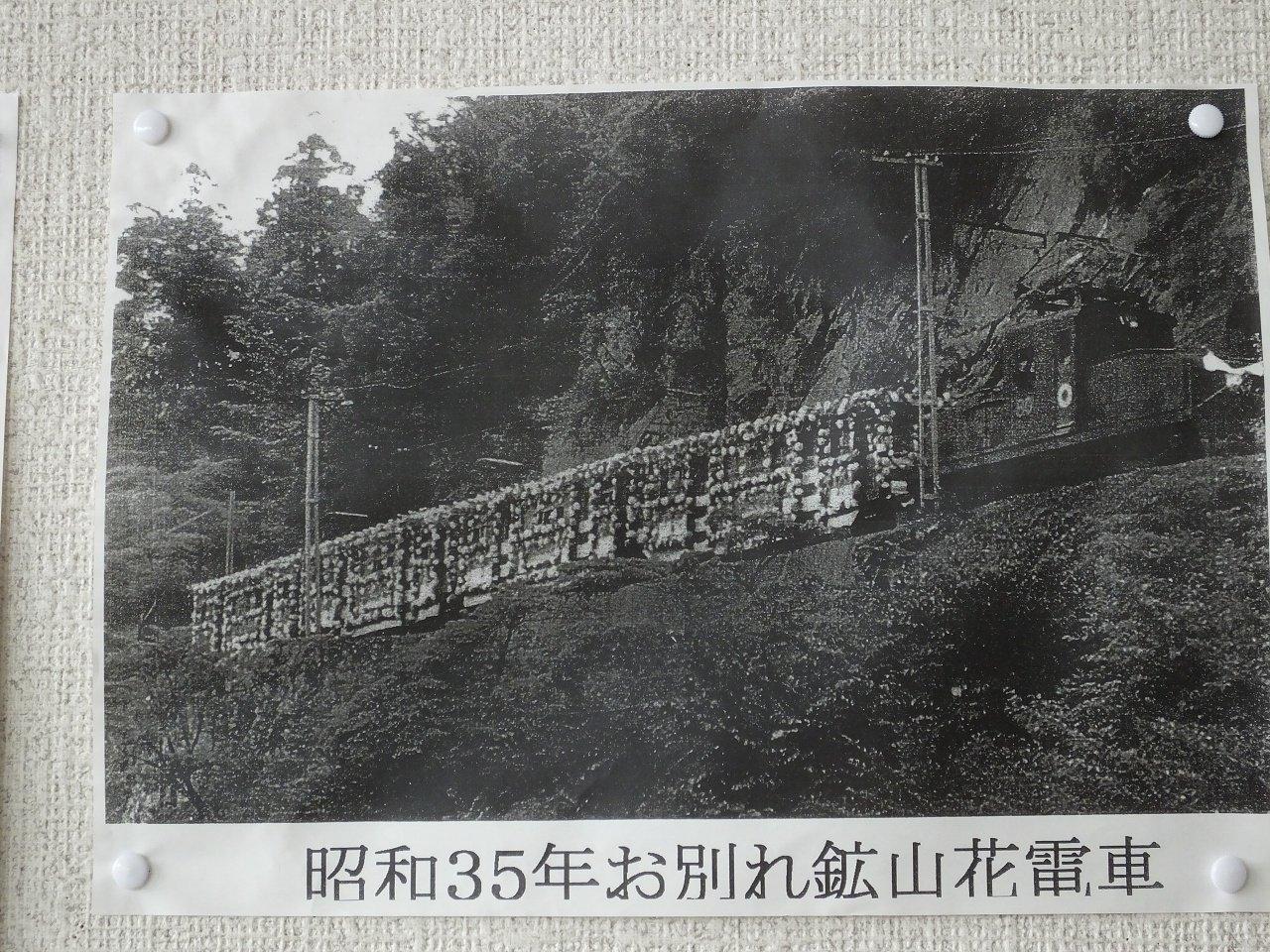 s-DSCF8987