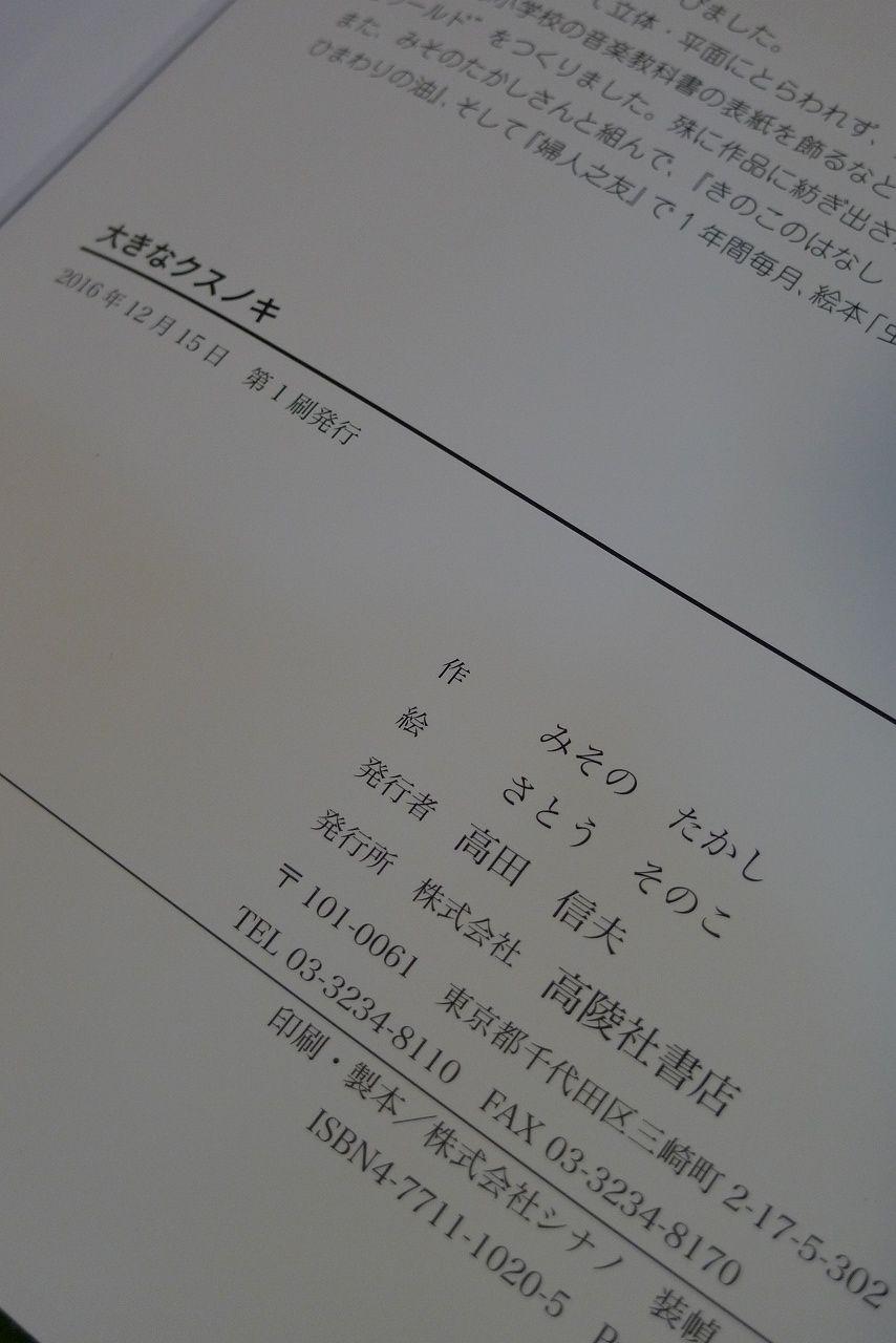 s-P1280480