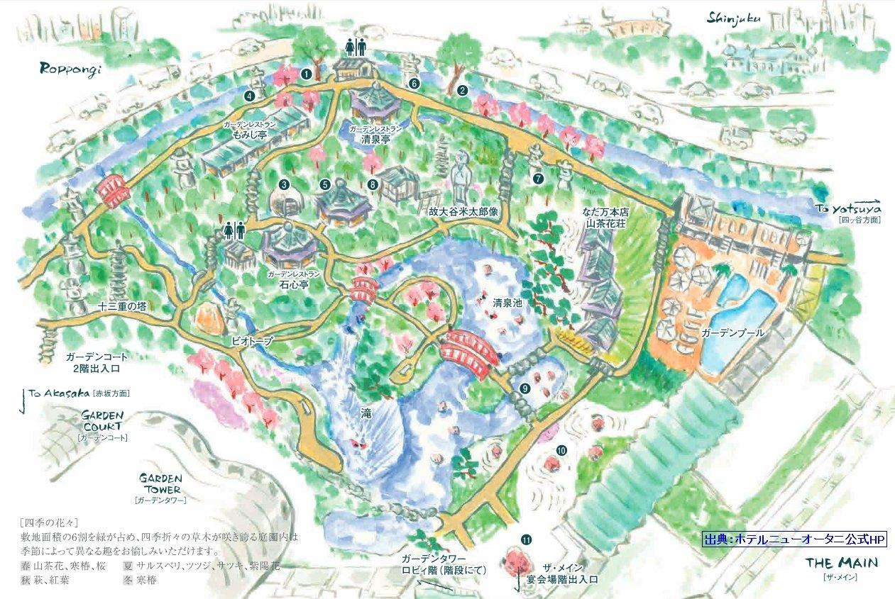 公式HP(日本庭園MAP)
