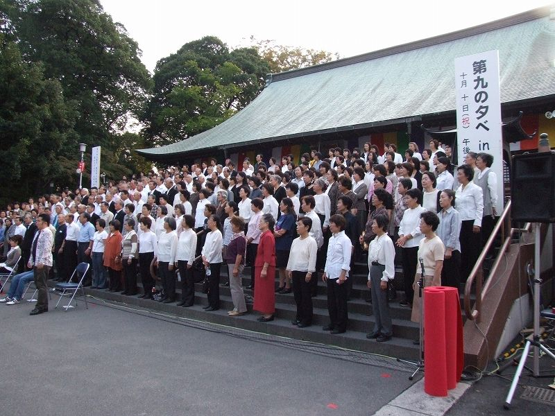 第九の夕べin喜多院リハーサル