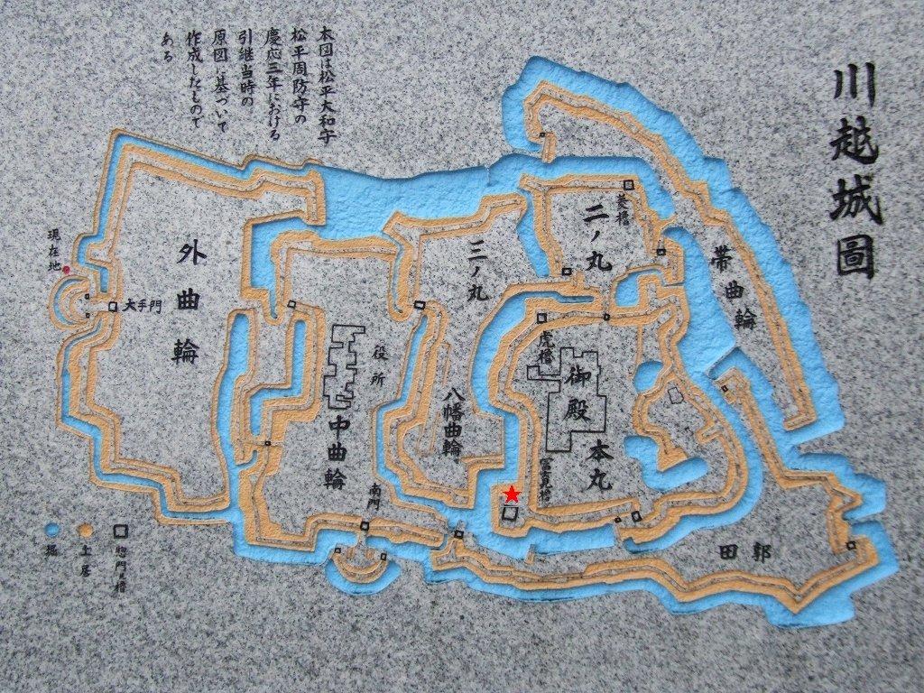 富士見櫓の位置