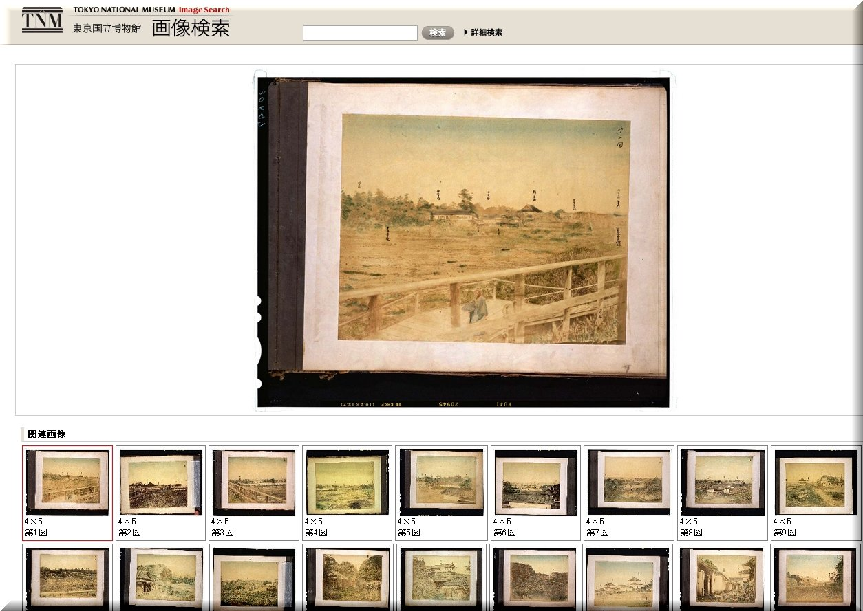 東京国立博物館・画像検索