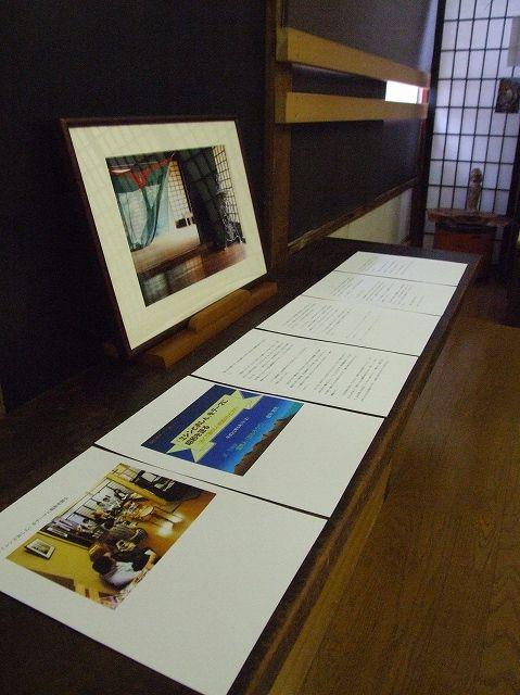写真展: 「近くて懐かしい昭和のひとコマ」追加展示