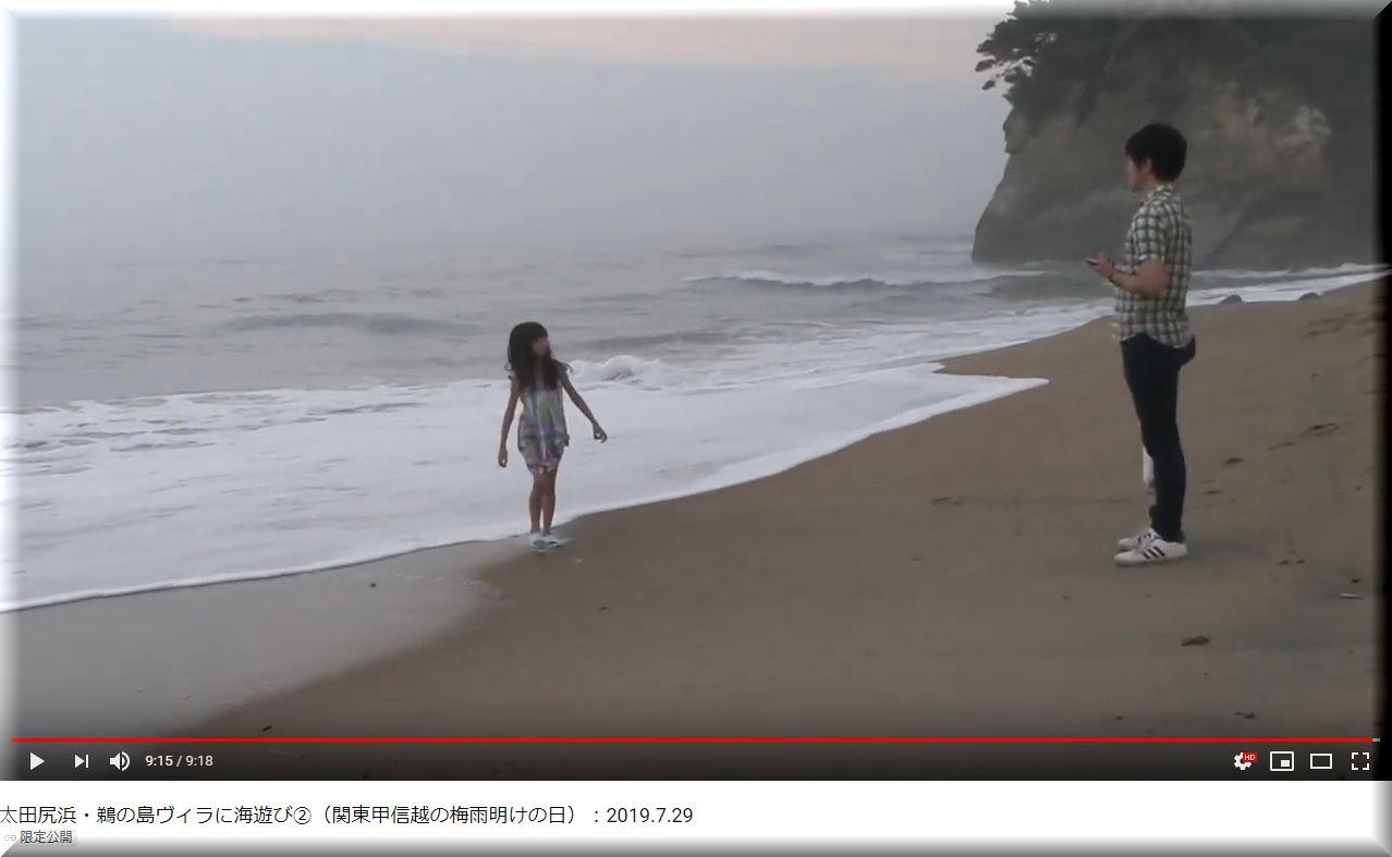 温泉人おふろうどライフ太田尻浜鵜の島ヴィラに海遊び
