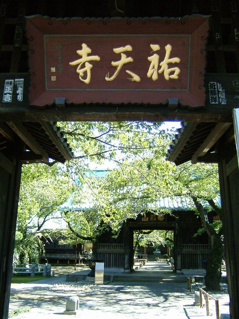 工坊さんと祐天寺にて(2006年10月8日)