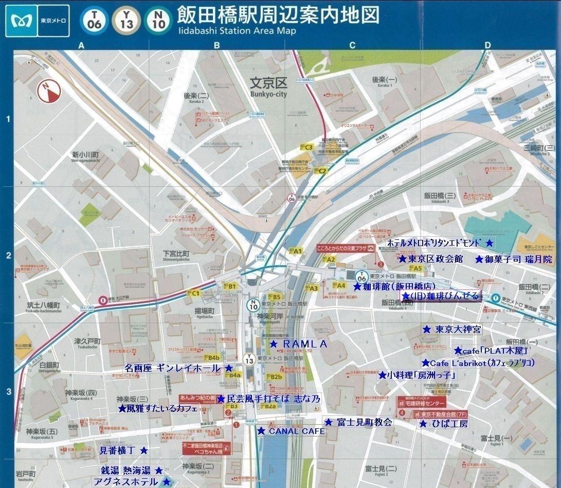 ★飯田橋地図