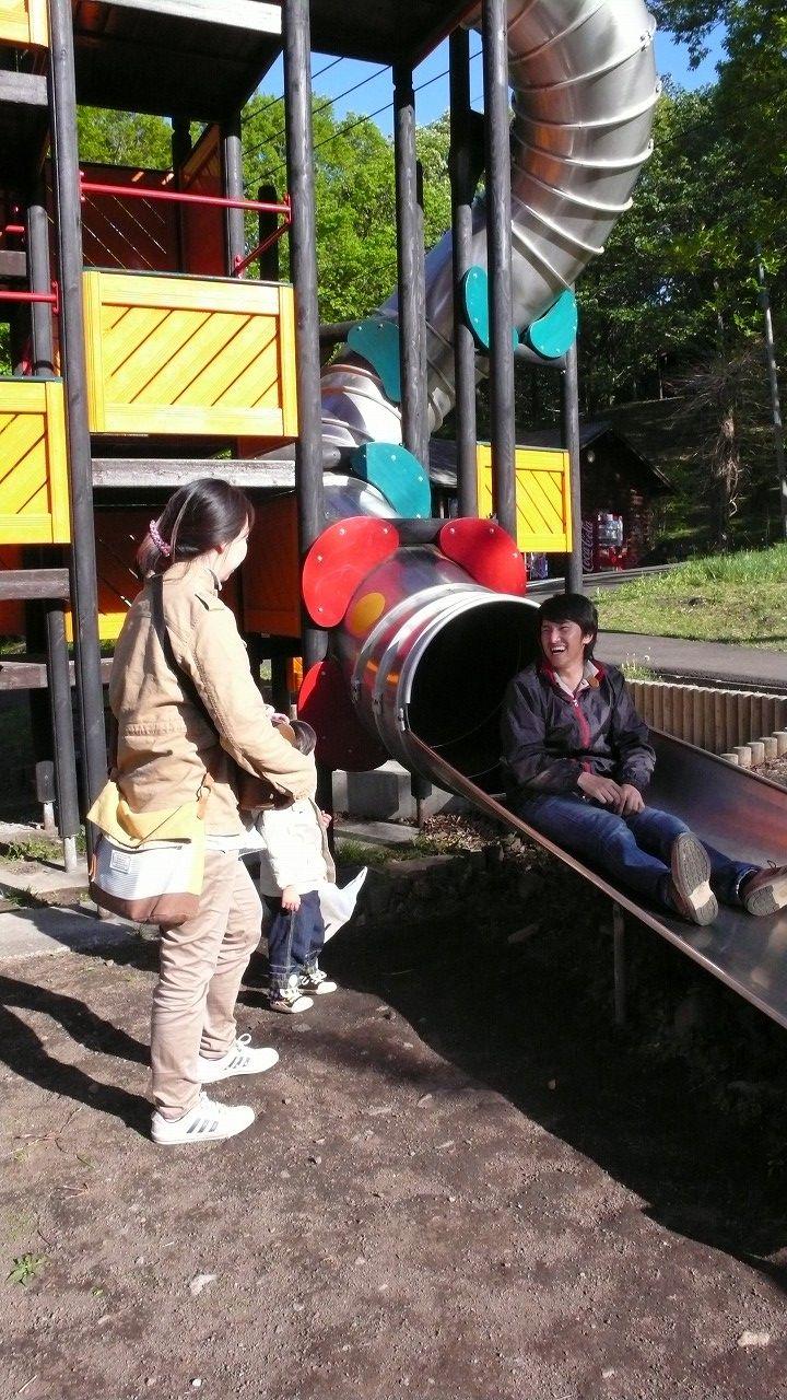 s-P1520640
