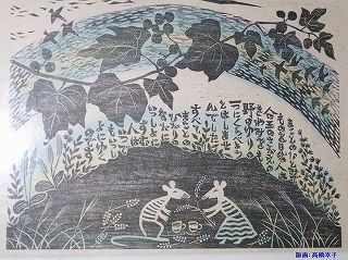 s-版画:高橋幸子作