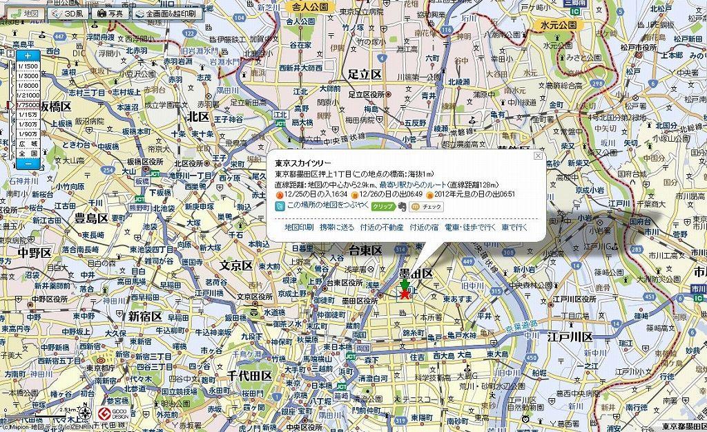 東京スカイツリー付近地図(Mapionより)