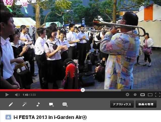 i-i FESTA 2013 in i-Garden Air�