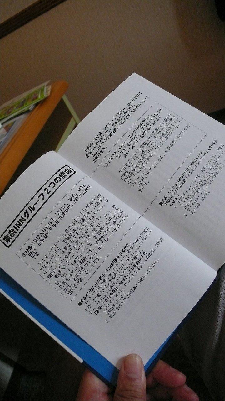 s-P1670517