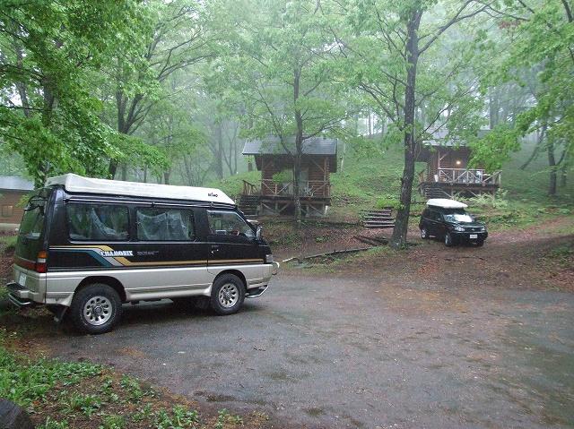 みどりの村キャンプ場にて(2009.5)