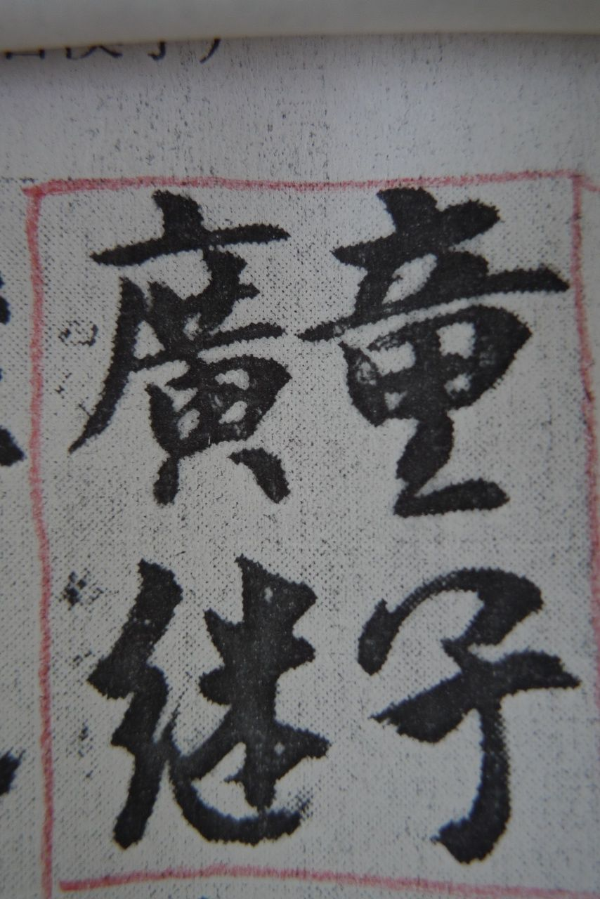 s-P1510304
