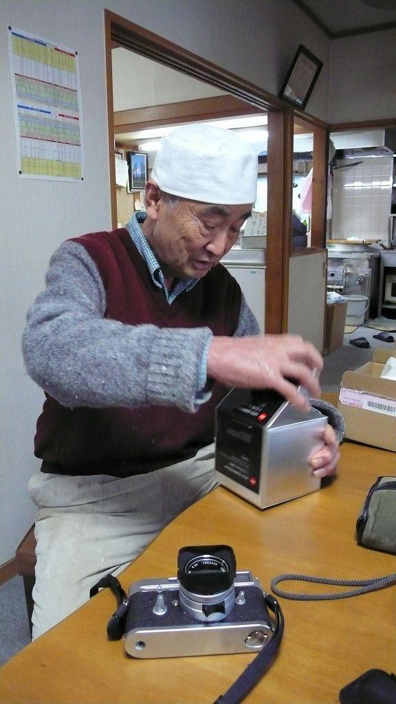 大木田さん