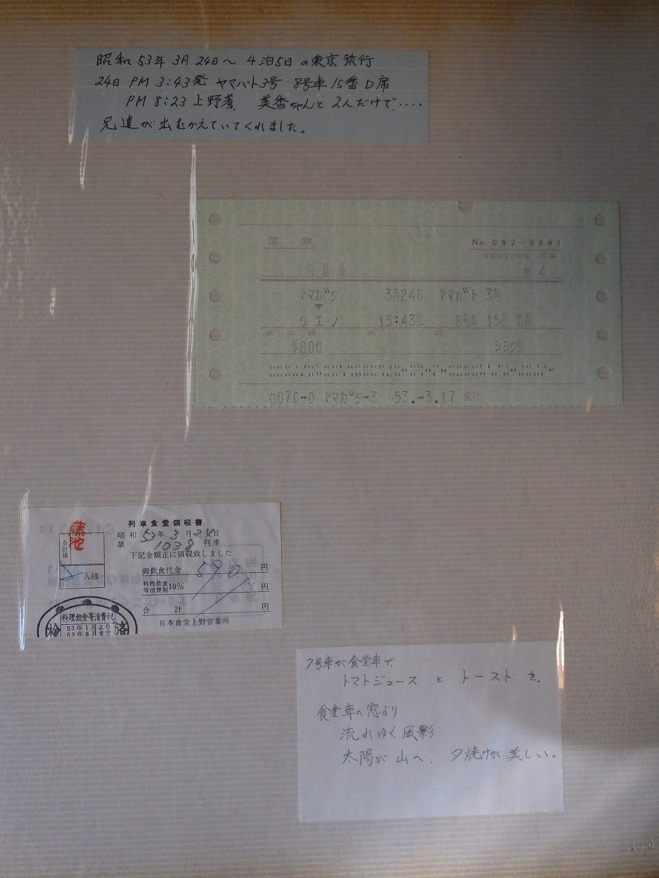 s-DSCF8467