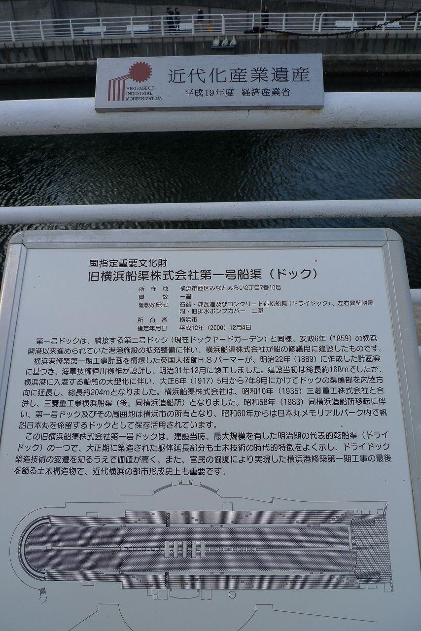 s-P1440873