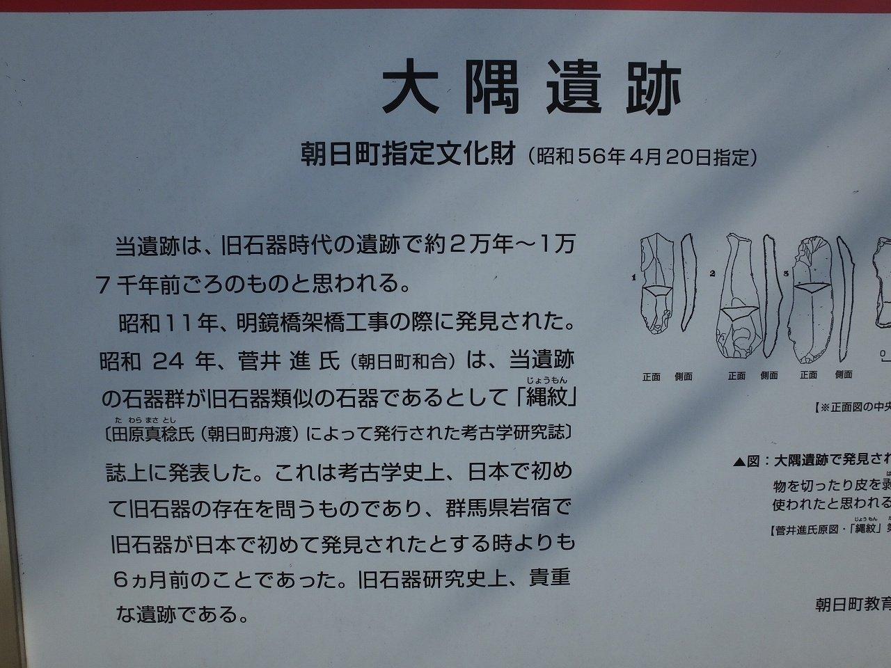 s-DSCF7939 - コピー
